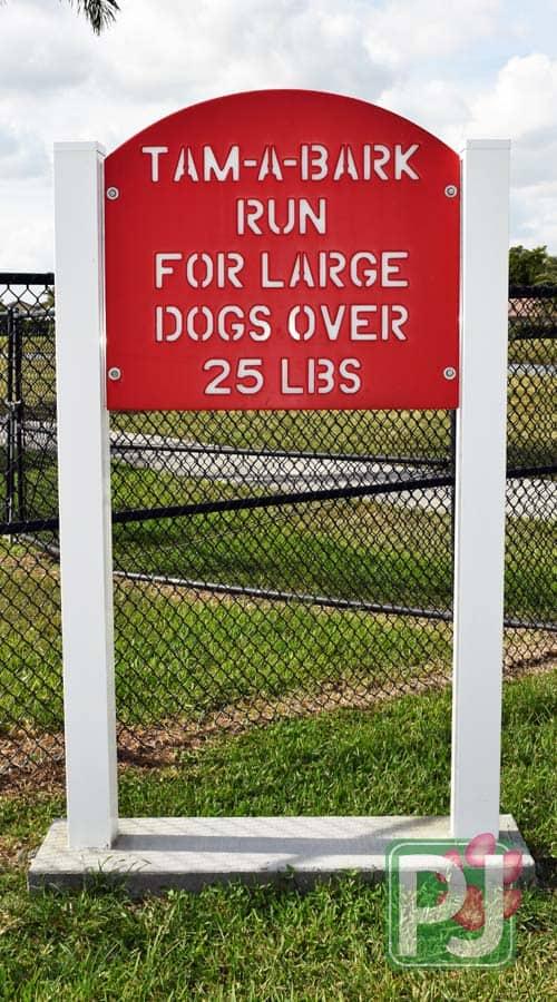 Gary B Jones Large Dog Park 1